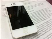 AT&T APPLE IPHONE 4 - A1349 White 16GB